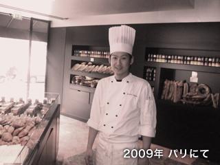 chef-sp01