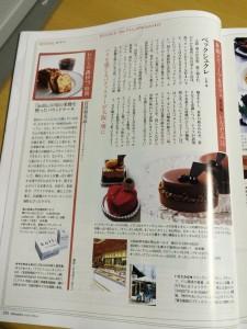 201509_fujingaho02